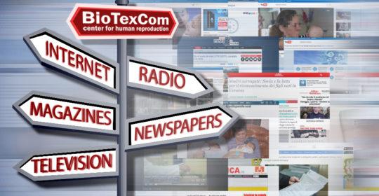 """""""BioTexCom"""" nei mass media internazionali: cosa dicono del centro di medicina riproduttiva ucraina le riviste europee"""