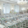 "Clinica ucraina ""BioTexCom"" nei media italiani"
